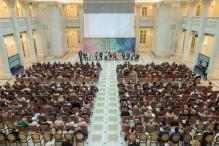 В Президентской библиотеке обсуждают архитектуру информационно-образовательного пространства