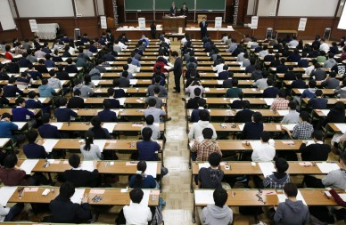 Выпускники российских школ получили право поступать в японские вузы