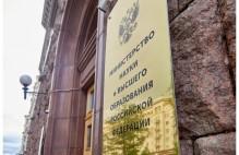 Минобрнауки России: подписан приказ об организации начала нового учебного года