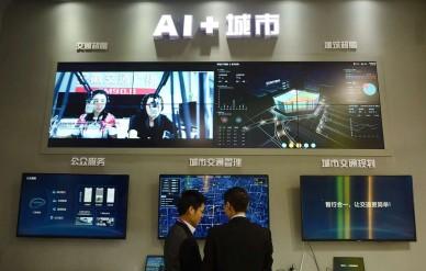 Китай запустил программу вузовской подготовки по специальности