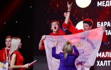 МИФИ третий год лидирует в межвузовском чемпионате WorldSkills Russia