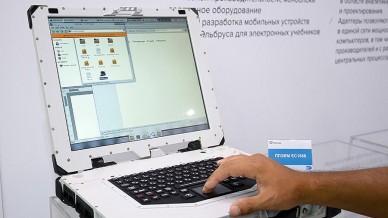 В России создается невзламываемая вычислительная среда