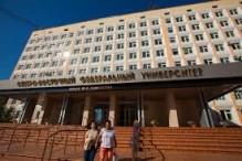 СВФУ впервые вошел в мировой рейтинг лучших университетов