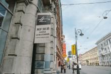 «Читающий Петербург» выбирает лучшего русского писателя