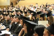 Новая лига университетов появилась в России
