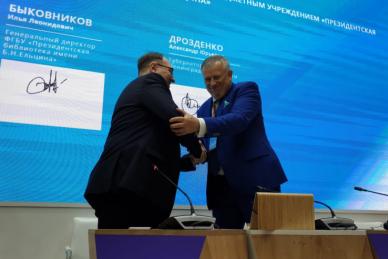 Президентская библиотека поможет жителям Ленобласти с ОВЗ пройти профориентацию