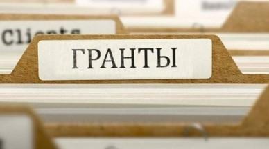 Гранты 2019–2020. Кто готов заплатить за библиотечные проекты