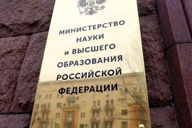 Минобрнауки изменит правила распределения бюджетных мест в магистратуре