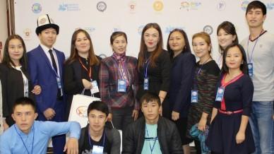 В Барнауле пройдет Азиатский студенческий форум
