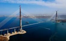 На острове Русском протестируют модель подготовки кадров для цифровой экономики