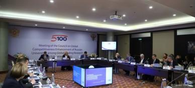 Проект 5-100 становится частью национального проекта «Образование»