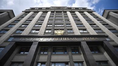 Госдума рассмотрит более 20 законопроектов о цифровизации