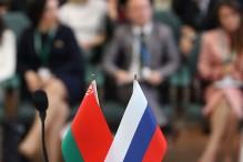 В Москве проходит форум ассоциации вузов Союзного государства