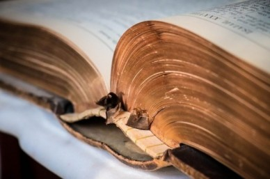 Депутаты предлагают передать регистрацию книжных памятников РГБ