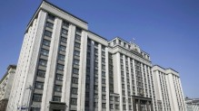 Зампред комитета Госдумы предлагает сменить юрисдикцию педагогических вузов