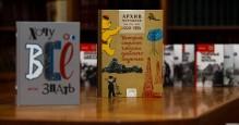 Рынок детской литературы ежегодно прирастает на два-три процента