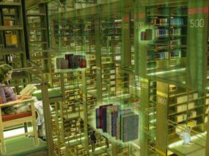 Библиотекарь 2020: каким он будет
