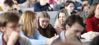 В России запустят программу по поддержке вузов