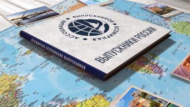 В Бейруте проходит форум Всемирной ассоциации выпускников российских и советских вузов