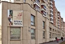 Челябинская библиотека раздает списанные книги населению