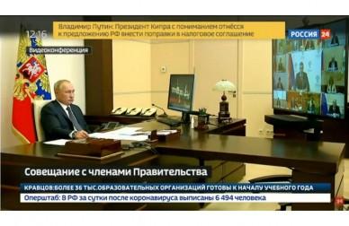 Валерий Фальков доложил Президенту о подготовке к новому учебном году