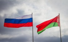 Научные фонды Беларуси и России объявят совместный конкурс проектов