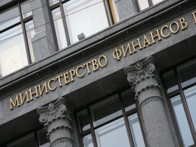 На увеличение бюджетных мест в вузах потратят 1,3 триллиона рублей