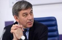 Аналог отмененного конкурса РФФИ Российский научный фонд планирует запустить 15 апреля