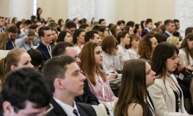 Кибербезопасность и цифровизацию финансового рынка обсуждают на форуме в СПбГУ