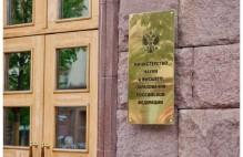 Минобрнауки России запустило программы по реализации профессиональных возможностей молодежи