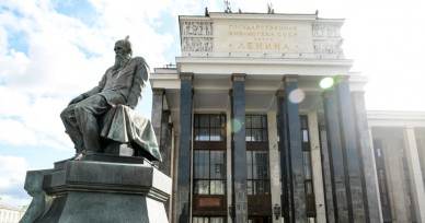 Объединение РКП и РГБ, какие изменения ждут книжное сообщество?