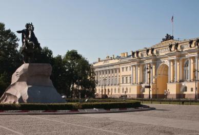 Большой педсовет Ленобласти пройдет в Президентской библиотеке