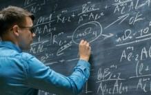 В России открылась первая международная школа квантовых вычислений