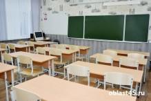 Собянин: студенты будут преподавать в школах Москвы вместо пожилых педагогов