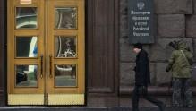 Президент разделил Минобрнауки на два ведомства