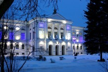 Первый университетский оператор мобильной связи появится в Томске