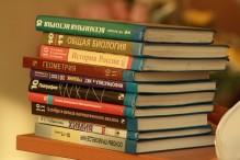 Издательства больше не будут тратиться на госэкспертизу учебников