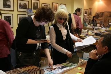 Сорок пять издательств представят новинки на «Русском Западе»