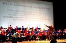 Петрозаводск объявлен новой библиотечной столицей