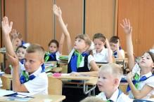 В России появится сеть базовых школ при педвузах