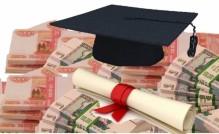 Выдача образовательных кредитов возобновится в первый день зимы