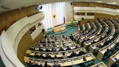 ВШЭ поможет СФ совершенствовать региональное законодательство