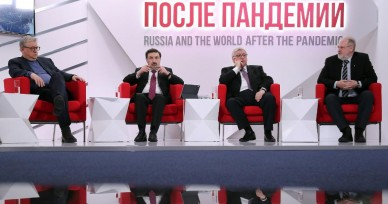 Центр междисциплинарных исследований человеческого потенциала появится в России