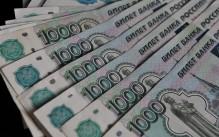 Консультативный орган для совершенствования оплаты труда научных сотрудников создали в Минобрнауки