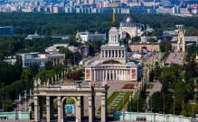 Институт ЮНЕСКО и Минобрнауки проведут совместный форум