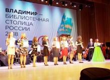Тулу объявили библиотечной столицей России
