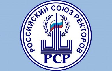 У Российского союза ректоров появился свой телеграм-канал
