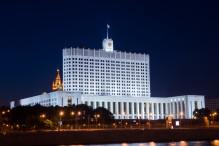 В Правительстве РФ обсудили меры поддержки науки и технологий