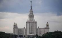 Диссертации в МГУ разрешили защищать онлайн