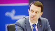 Трубников назначен первым заместителем министра науки и высшего образования